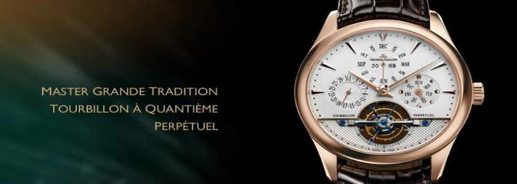Jaeger-LeCoultre Watches Price in Pakistan by Replicawatchespakistan.pk