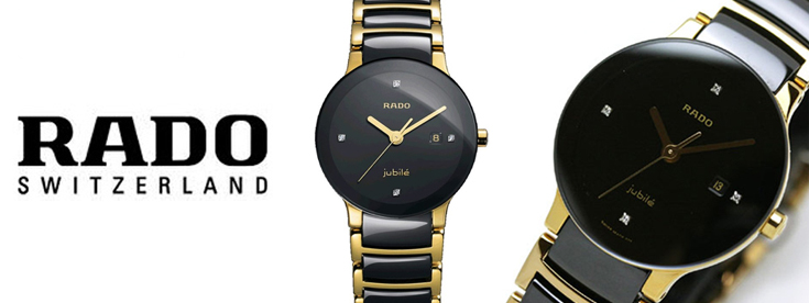 Rado Watches Price in Pakistan by Replicawatchespakistan.pk